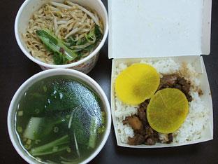 lunch%20070802.jpg