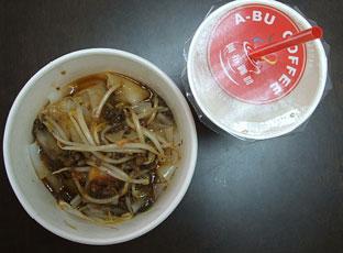lunch%20070911c.jpg