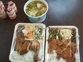 lunch0704a.jpg