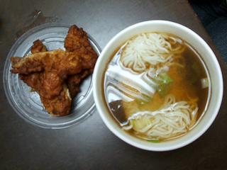 lunch071026b.jpg