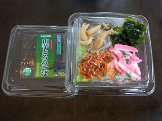 lunch0720b.jpg