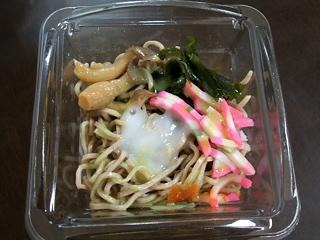 lunch0720c.jpg