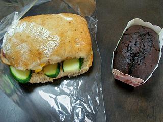 lunch0806b.jpg