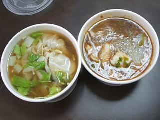 lunch0809b.jpg