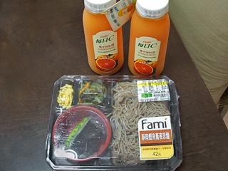 lunch0809c.jpg