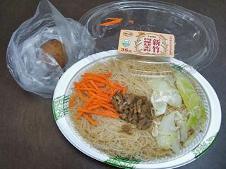 lunch0816b.jpg