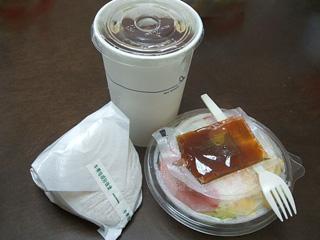 lunch0820a.jpg