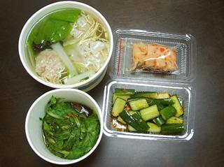 lunch0903a.jpg