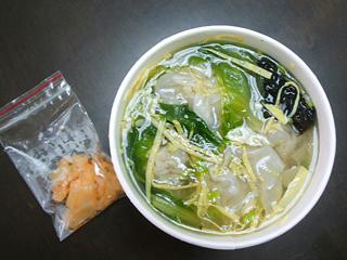 lunch1002a.jpg