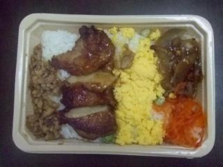 lunch1008b.jpg