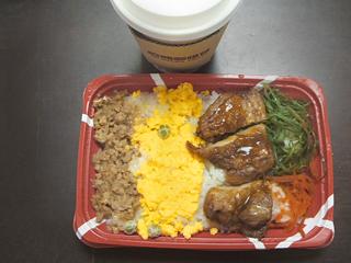 lunch1017b.jpg