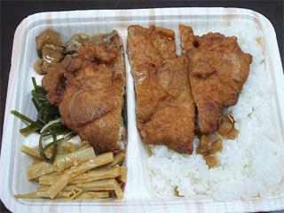 lunch1019b.jpg