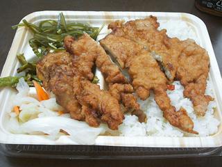 lunch1120b.jpg