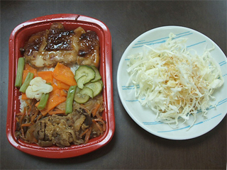 lunch1122b.jpg