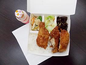 chiken5