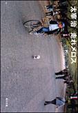 k091214a.jpg