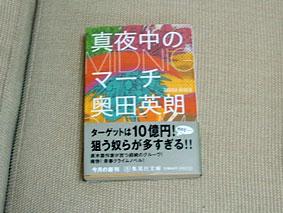 ken0700605a.jpg