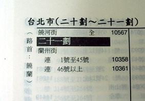 ta061017c.jpg