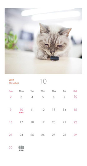 2016_Mimi_Calendar_1229-10s