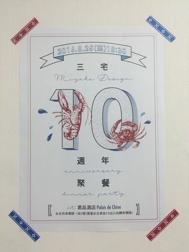 Photo 8-17-16, 6 36 09 PM-Yoshimi